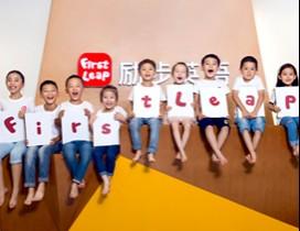 石家庄励步国际儿童英语照片