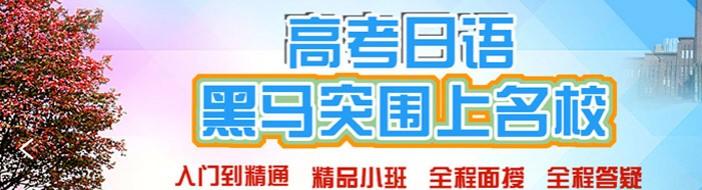 西安新樱花教育-优惠信息