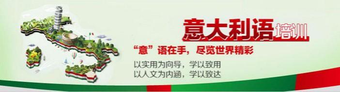 南京新视线小语种-优惠信息