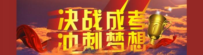北京财智行教育-优惠信息