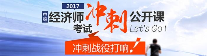 广州优路教育-优惠信息