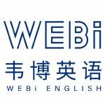 武汉韦博英语