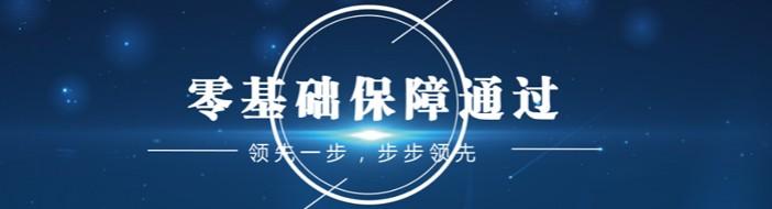 武汉唯才教育-优惠信息
