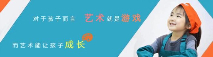 济南橙果艺术学校-优惠信息