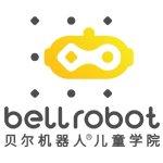 贝尔机器人儿童学院成都校区