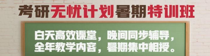 天津新东方学校-优惠信息