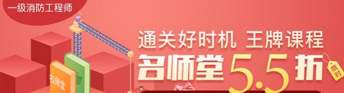 重庆学尔森教育-优惠信息