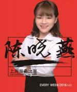 上海金吉列留学-陈晓燕
