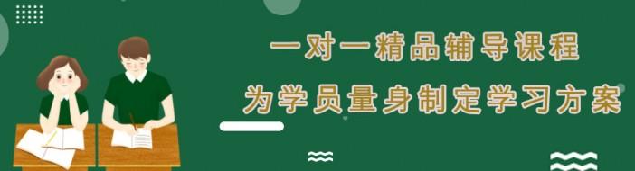 陕西志强教育-优惠信息