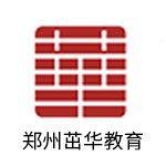 郑州茁华教育