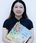 深圳纷兰博士国际儿童会-黄若薇