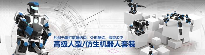 重庆格物斯坦机器人-优惠信息