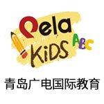 青岛广电国际教育
