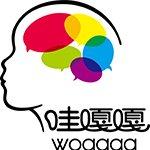 北京大脑英才