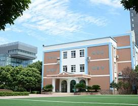 成都美视国际学校照片