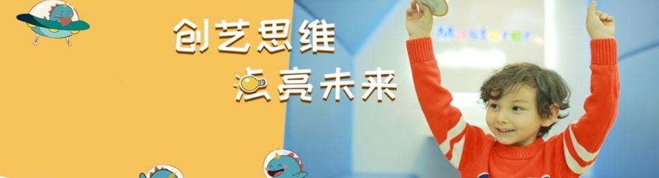 杭州美数乐儿童创艺思维中心-优惠信息