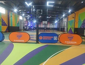 上海全力以赴篮球学院照片