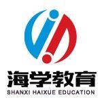 陕西海学教育
