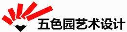 北京五色园艺术设计培训