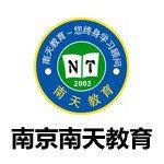 南京南天教育