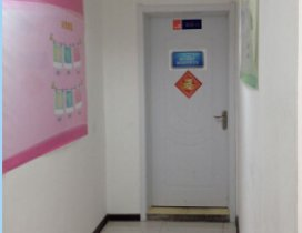 天津博大教育照片