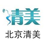 北京清美教育
