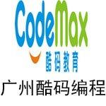 广州酷码编程