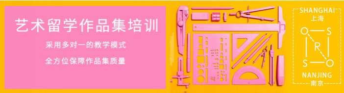 南京ROSSO国际艺术教育-优惠信息