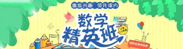 上海昂立少儿教育-优惠信息