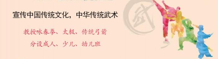 宁波咏春汇拳馆-优惠信息