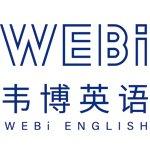 郑州韦博英语