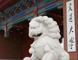 上海江阳专修学院照片