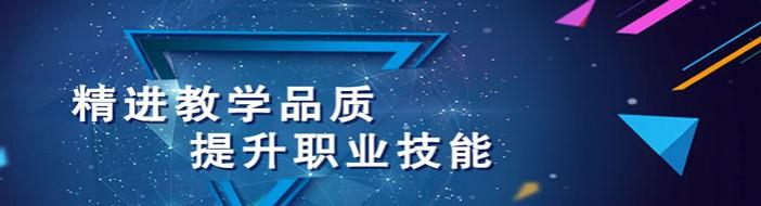 北京晟宫职业培训-优惠信息