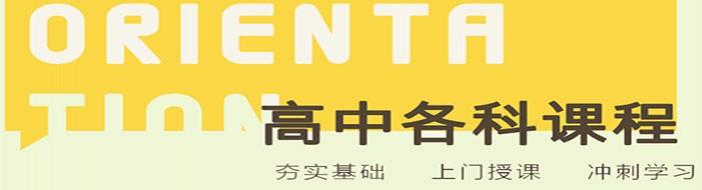 天津老师好教育-优惠信息