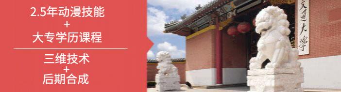 上海交大南洋学院-优惠信息