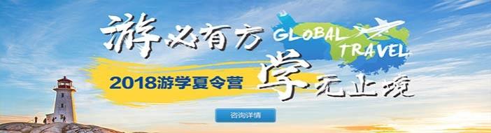 西安环球教育-优惠信息