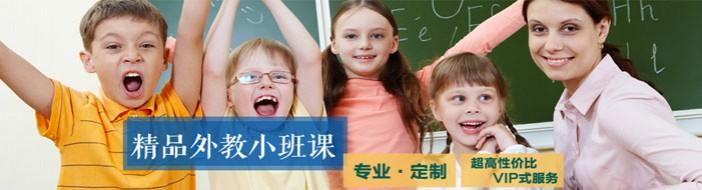 西安智美少儿英语-优惠信息