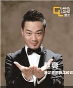 深圳港龙舞蹈学校-赵亮