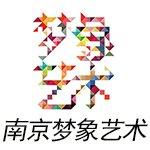 南京梦象艺术绘画工作室