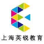 上海英锐教育
