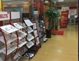 杭州出国留学学校照片