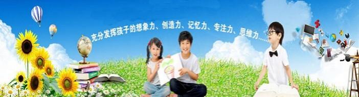 南京新爱婴早教-优惠信息