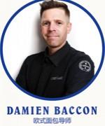 杭州星曜堂国际厨艺学院-DAMIEN BACCON