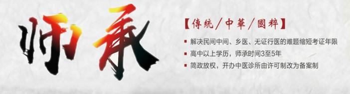南京登攀教育-优惠信息