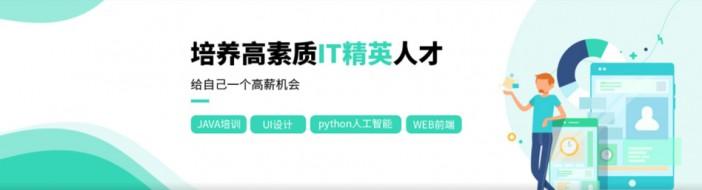 杭州天眼教育-优惠信息