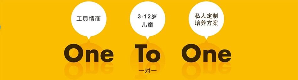 南京大果情商-优惠信息