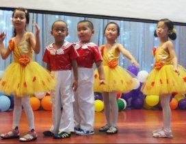 天津爱乐文国际教育照片