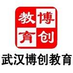 武汉博创教育