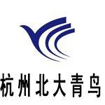 杭州北大青鸟IT学校