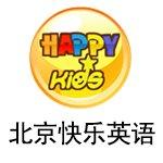 北京快乐英语